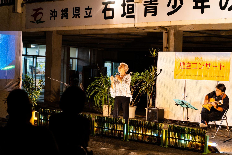 星空コンサート 2019/10/25
